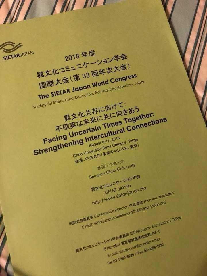 SJWC、異文化コミュニケーションの国際学会に参加して参りました!