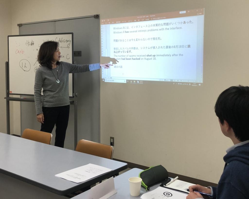 ブリジックメンバー向けに翻訳セミナーを主催しました